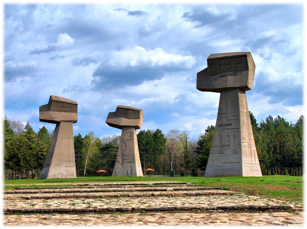 Спомен-парк Бубањ