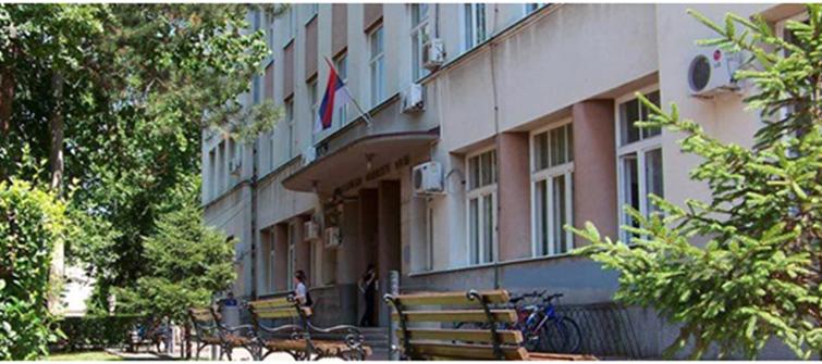 Filozofski fakultet Niš, akademska srpska asocijacija