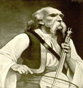 Песма гуслара, академска српска асоцијација