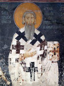 Свети Сава, академска српска асоцијација