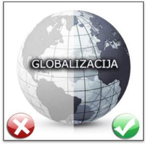 globalizacija, akademska srpska asocijacija