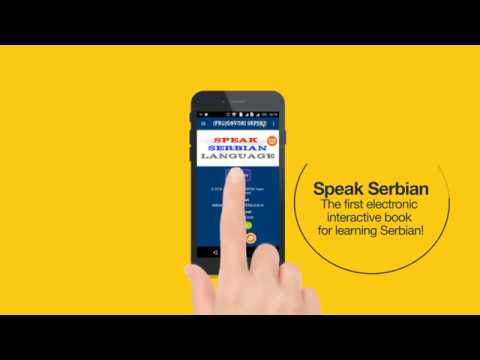 SPEAK SERBIAN – (PRO)GOVORI SRPSKI!, Akademska srpska asocijacija