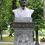 spomenik Miloša Crnjanskog, akademska srpska asocijacija