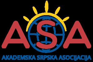 Poziv za besplatne časove srpskog, академска српска асоцијација