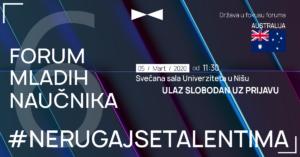 mladi heroji o devojkama u nauci, akademska srpska asocijacija