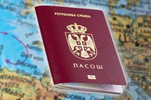 pasoš, onlajn kurs srpskog kao stranog, Akademska srpska asocijacija