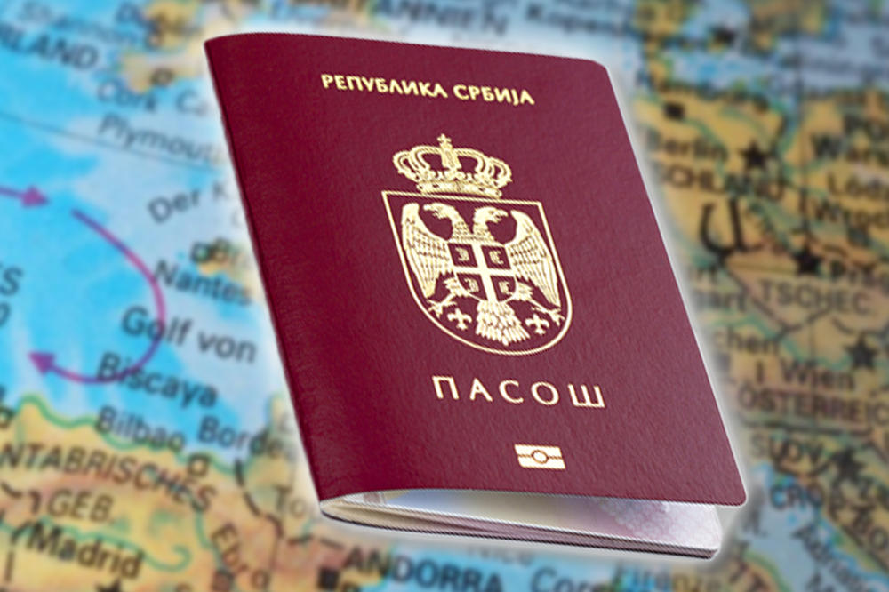 вести, академска српска асоцијација