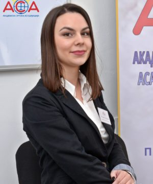 Акредитовани онлајн предавач српског, akademska srpska asocijacija