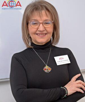 Јелисавета Тодоровић, Akademska srpska asocijacija