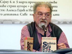 Милораду Додеровићу уручено признање Златна значка, Академска српска асоцијација