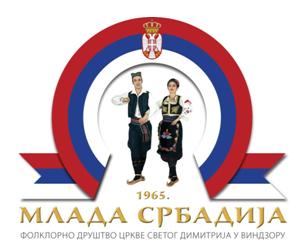 Млада Србадија - онлајн час српског, Академска српска асоцијација