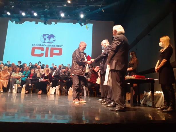 cip, akademska srpska asocijacija