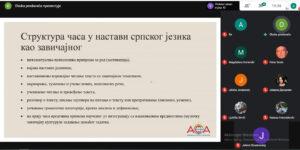 onlajn obuka za predavače, akademska srpska asocijacija