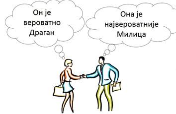 srpska kultura, onlajn čas, Akademska srpska asocijacija