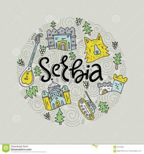 Зашто Руси уче српски, Србија, Академска српска асоцијација