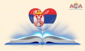 Руски говорници приликом учења српског језика, Академска српска асоцијација